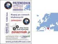 Przewodnik Offroad GR-1 trasa off road Grecja